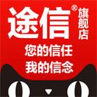 途信logo