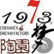 陶园梦logo