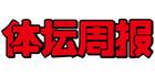 体坛传媒logo