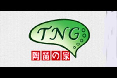 陶笛之家(TNG)logo