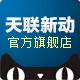 天联新动logo