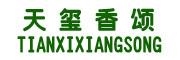 天玺香颂logo