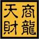 天财商龙logo