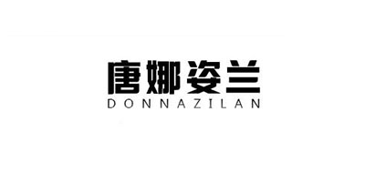 唐娜姿兰logo