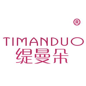 缇曼朵服饰logo