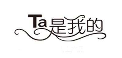 是我的logo