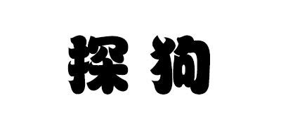 探狗logo