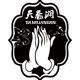 天鼋涧logo