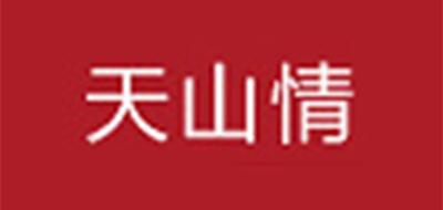 天山情logo