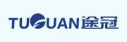 途冠(TUGUAN)logo