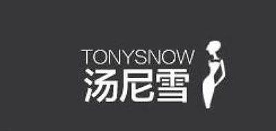 汤尼雪logo