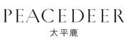 太平鹿(PEACEDEER)logo