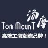 汤摩logo