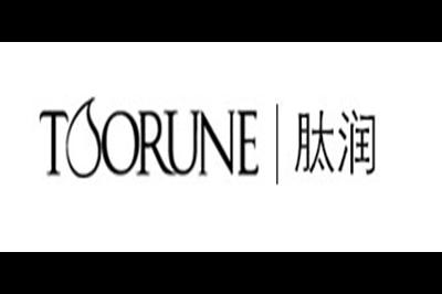 肽润logo