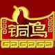 铜鸟logo