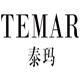 泰玛(temar)logo