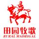 田园牧歌logo