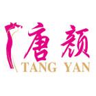 唐颜logo