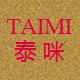 泰咪logo