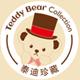 泰迪珍藏logo