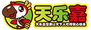 天乐嘉logo