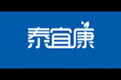 泰宜康logo