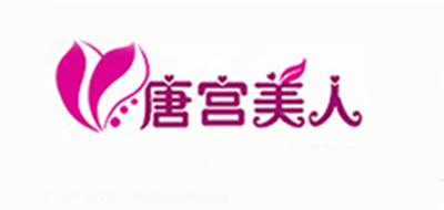 唐宫美人logo