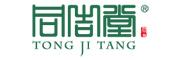 同吉堂logo