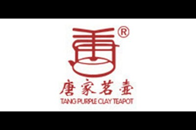 唐家茗壶logo