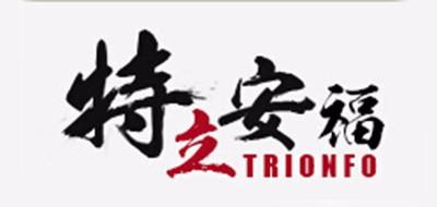 特立安福logo