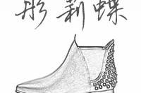 彤莉蝶logo