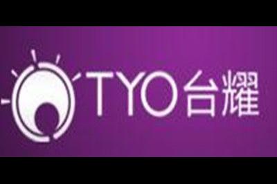 台耀logo