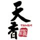 天香罗logo