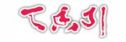 天香引logo