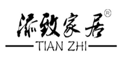 添致家居logo