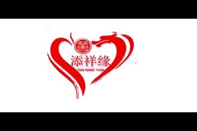 添祥缘logo