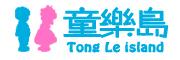 童乐岛logo