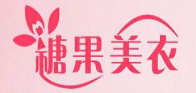 糖果美衣logo