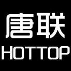 唐联logo