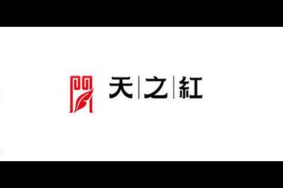 天之红logo