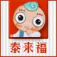 泰来福logo