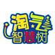 淘气智慧树logo