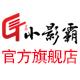 腾龙小影霸logo