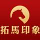 拓马印象logo