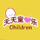 天天童心乐logo