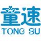 童速logo