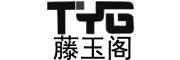 藤玉阁logo