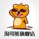 淘可熊logo