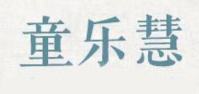 童乐慧logo