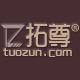 拓尊logo